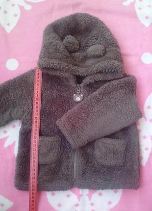 Теплая кофточка медвеженок