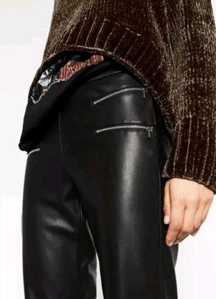 Кожаные штаны от zara
