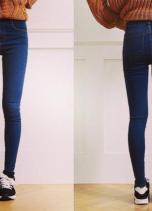 Джинсы американки флис с высокой посадкой женские или на подростка брюки скинни