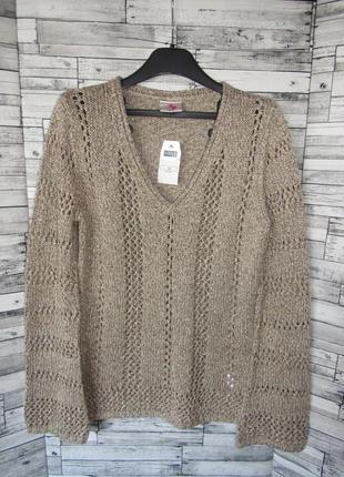 Нарядный свитер next!