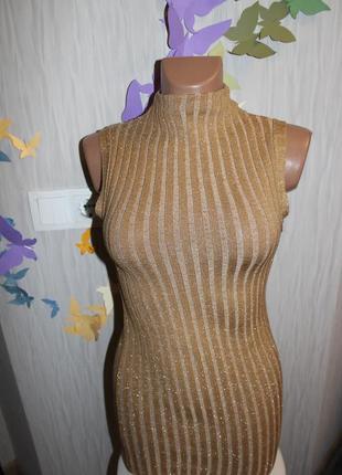 Блестящее платье в рубчик с горлышком