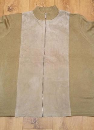Куртка-кофта с замшевыми вставками огромного размера