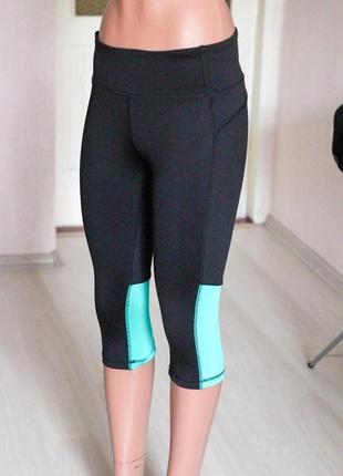 Спортивные лосины капри леггинсы для фитнеса 36-38 размер с