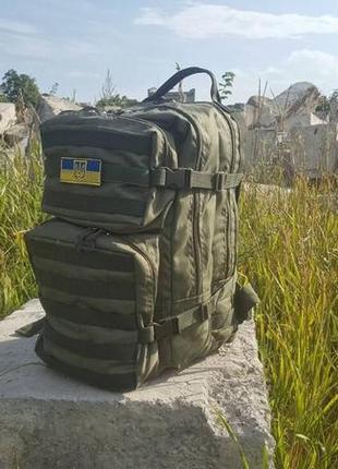 Рюкзак тактический олива , охота , рыбалка , туризм , городской