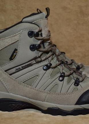 Ботинки jack wolfskin texapore o2 трекинговые. оригинал. 37 р./ 23.5см