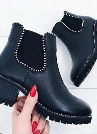 Круті демі боти. ботинки. осінні черевики. середній каблук.