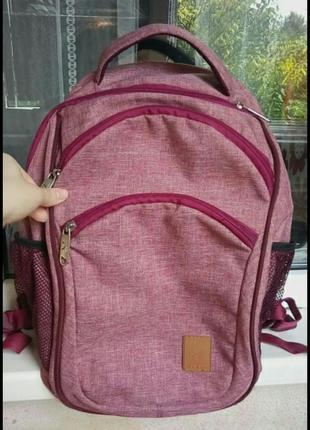 Стильный рюкзак  bagland