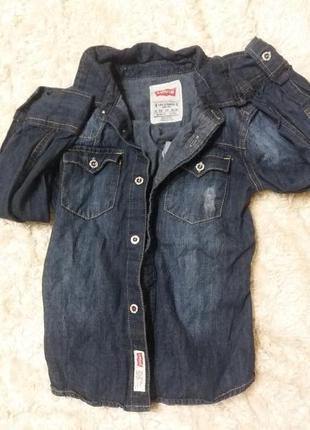 Класная джинсова рубашка