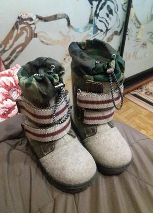 Зимние ботинки kotofey