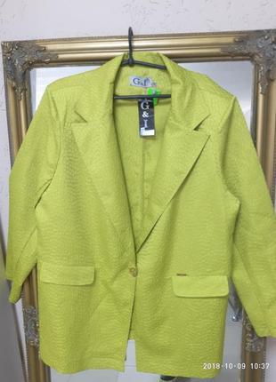 Пиджак 60 размер