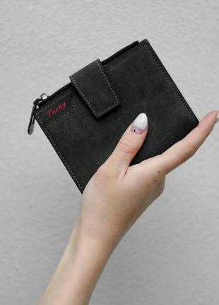 Серо-чёрный кошелёк под замш