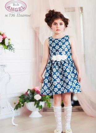 Платье из порчи и атласа, baby angel, арт.736, р. 116,122,128,134