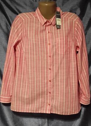 Рубашка bonmarche