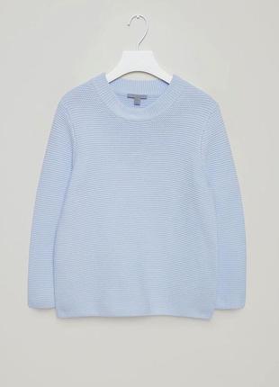 Джемпер свитер кофта cos