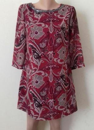 Распродажа!!!шифоновое платье с принтом debenhams