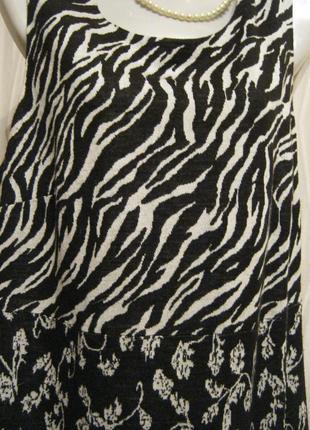 Теплое трикотажное платье без рукавов