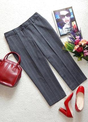 Укороченные брюки прямого кроя от французского бренда la redoute