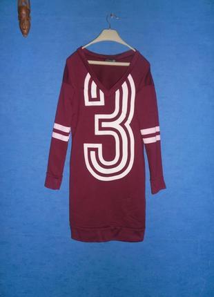 Спортивное платье цвета марсала или длинный свитшот