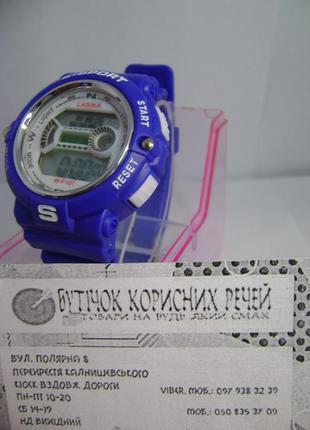 Водозащищенные детские,женские часы lasika электронные