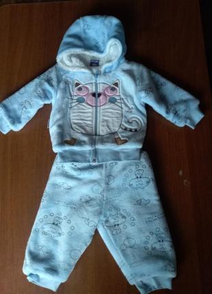 Детский теплый махровый костюм 62