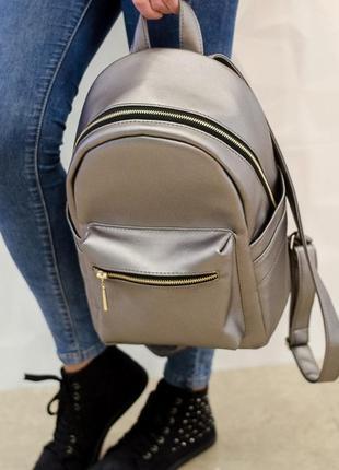 Рюкзак женский самбег дали темное серебро для прогулок, учебы, спортзала