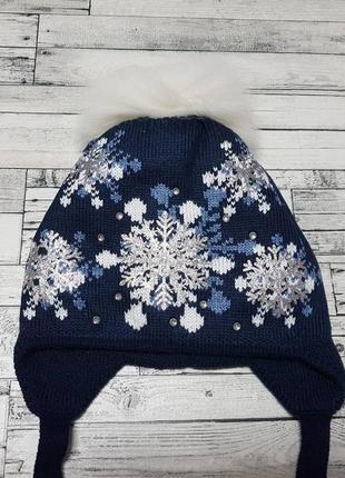 Красивая шапка davids star  р.48