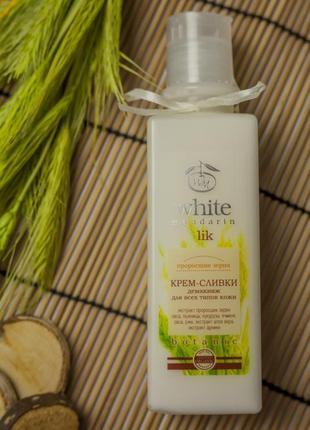 Крем сливки демакияж для всех типов кожи — проросшие зерна white mandarin
