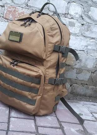 Рюкзак тактический кайот , спорт , отдых , туризм , рыбалка , охотка