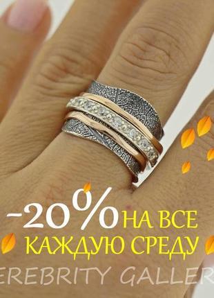 -20% на все каждую среду! красивое кольцо серебряное размер 17 168665 серебро 925