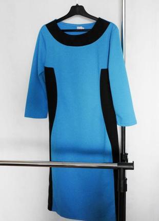 Синее платье с черными вставками