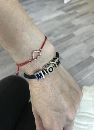 Необычный мама- браслет серебро украина