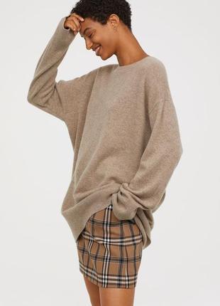 Трендовый свитер оверсайз тонкой вязки с шерстью от h&m
