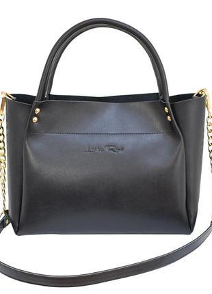 Красива вмістка сумка з екошкіри