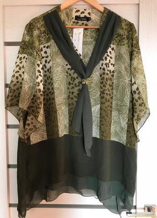 Блуза (подарок бабушке)