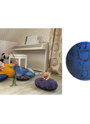 Пуф детский подушка для сидения на полу пуфик школа детский сад