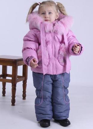 Красивый 86-104 зимний костюм кико kiko для девочки 1352