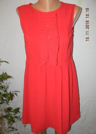 Распродажа!!!яркое красное платье