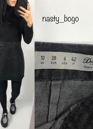 Джинсовая юбка высокая посадка джинс denim co