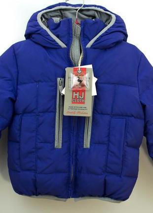 Куртка деми пуховик на мальчика 1-2 года silvian heach