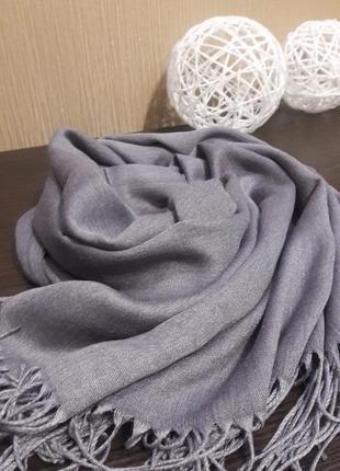 Шикарный серый шарф шаль кашемировый качество шикарное