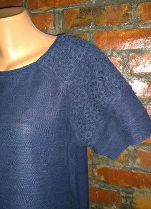Блуза топ кофточка прямого кроя большого размера papaya3 фото