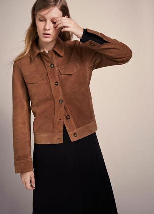 Двусторонняя куртка из замши и кожи наппа