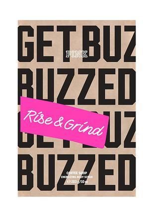 Тонизирующий скраб для тела rise & grind из серии pink 10250