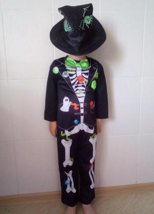 Весёлый костюм карнавальный на хэллоуин на 3-4 годика