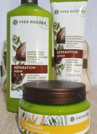Набір для волосся yves rocher