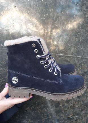 Ботинки из натурального замша зима ❄️