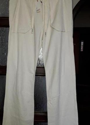 Cуперовые брюки   . голландия!   48-50р