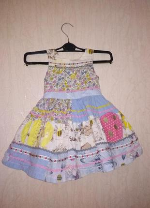 Платье пачка с подьюбник от next