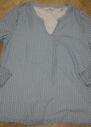 Комбинированная блуза .тсм чибо.германия.
