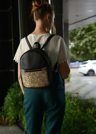Молодежный женский рюкзак чёрный с блестками для прогулок, учебы, города с украшением